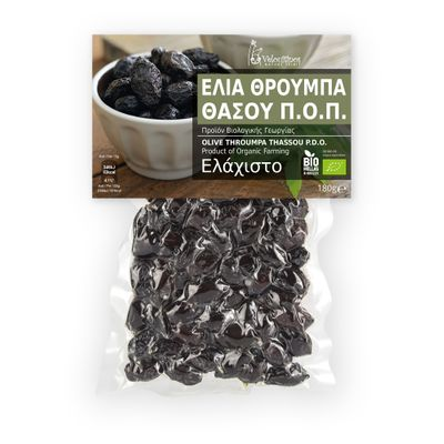 Organic wrinkled black olives – throumba from Thassos 180g